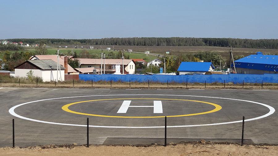 вертодром-в-Московской-области